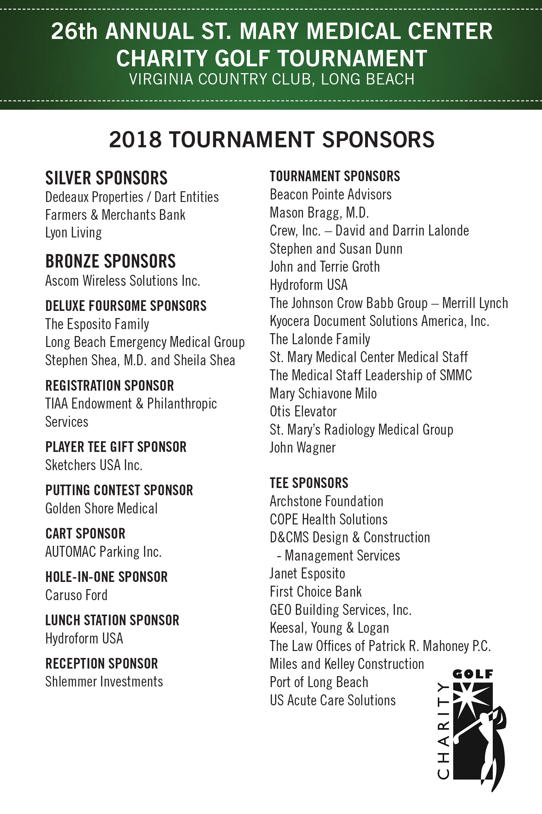 2018 Golf Sponsors